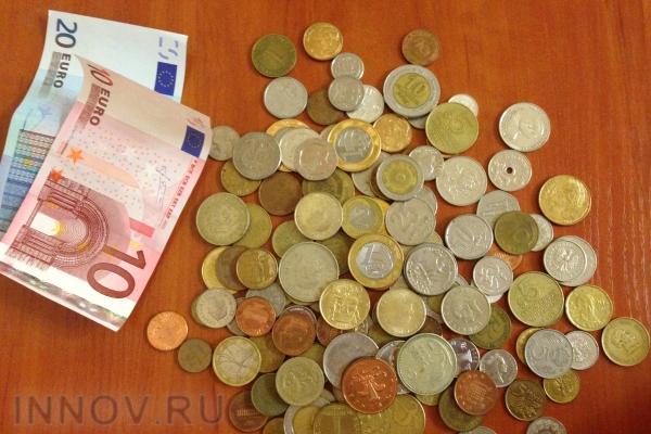 Курсы Валют На 30 06 2015