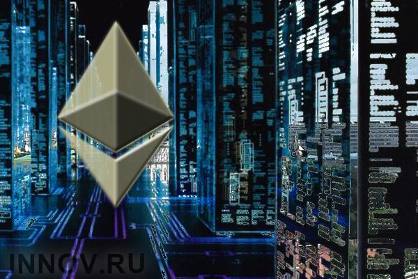 Сеть Raiden для блокчейна Ethereum запущена