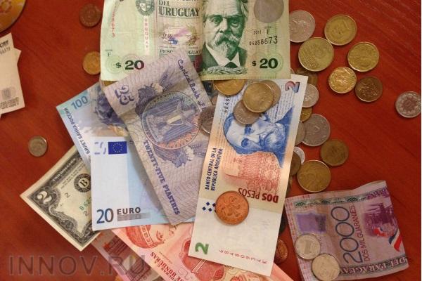 Фунт стерлингов купить в москве сундук для монет купить