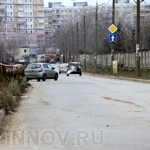 знакомства в городе бор нижегородской области