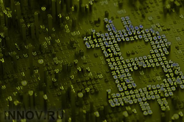 Кначалу зимы цена биткоина достигнет $50 тыс. — руководитель BitMEX