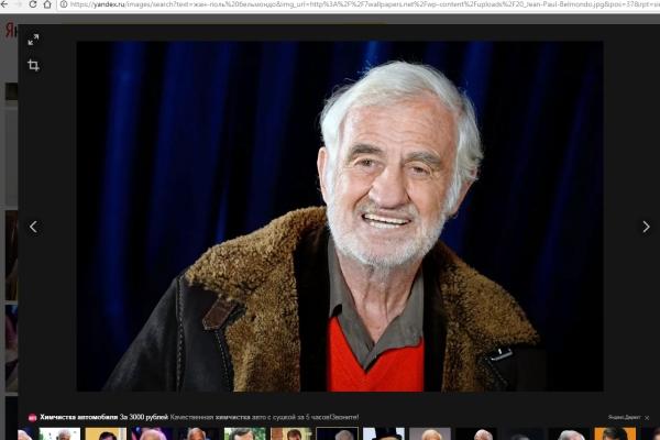 Жану-Полю Бельмондо исполнилось 85— Великий артист