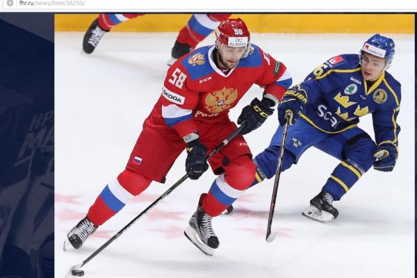 Сборная РФ  похоккею проиграла финнам вматче чешского этапа Евротура