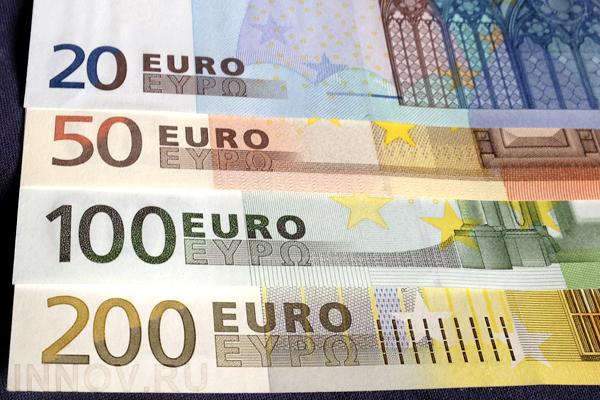 Курс доллара назавтра: ЦБустановил курсы валют на21декабря