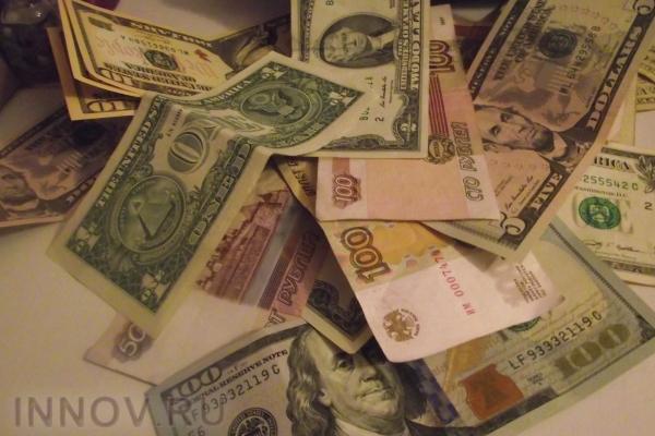 кредитный калькулятор открытие потребительский кредит 2020 рассчитать на 3 года