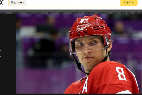 НХЛ. Овечкин принес победу «Вашингтону»