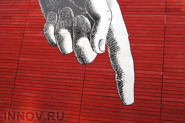 Орешкин назвал факторы, которые вредят развитию конкуренции в Российской Федерации
