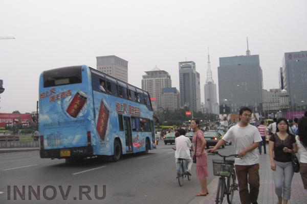 ВКитайской народной республике  устали отбиткоинов