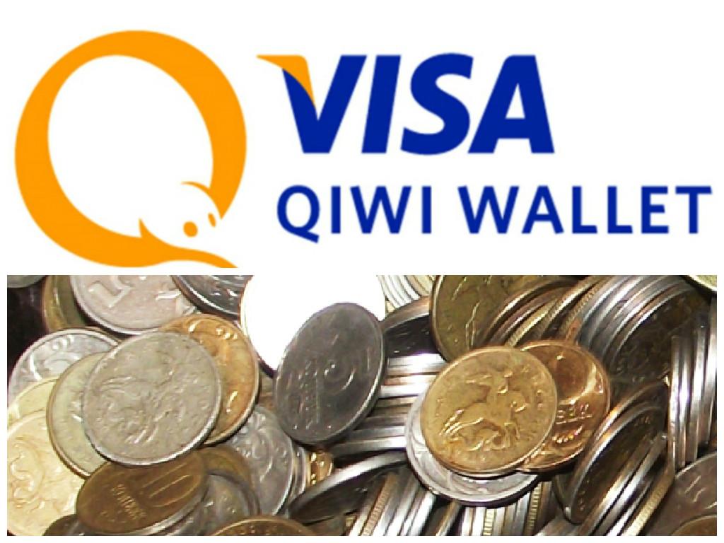 Qiwi хочет запустить отечественную криптовалюту