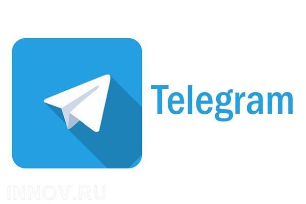 Роскомнадзор достиг отGoogle предотвращения представления Telegram IP-адресов