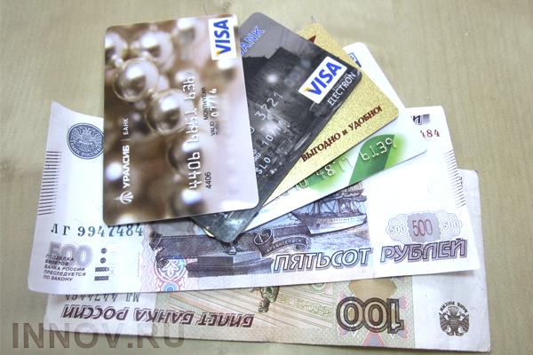 Срочно нужны деньги с плохой кредитной историей и просрочками на карту без отказа