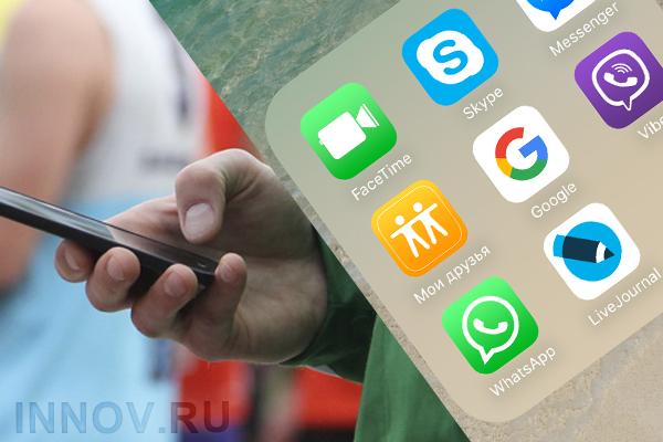 App Store ввёл запрет на приложения для майнинга криптовалют