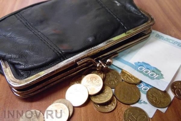 Россиянам предложат платить зауслуги ЖКХ потарифным планам