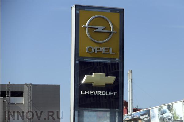 Opel и Chevrolet распродают последние автомобили со значительной скидкой
