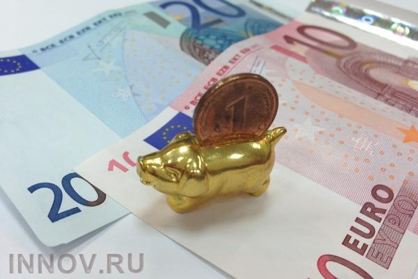 Департамент министра финансов : физлица должны самостоятельно уплачивать НДФЛ при торговле биткоинами