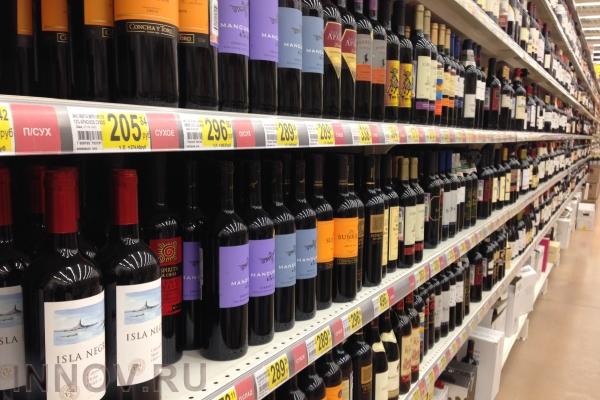 Ozon начнет продавать алкоголь и лекарства
