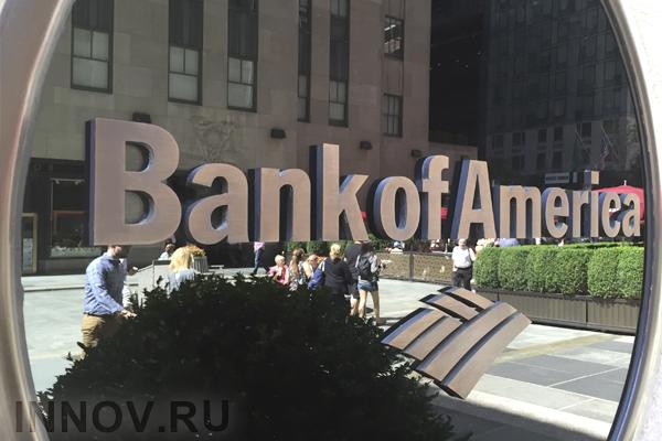 Bank of America получил патент на сервис обмена криптовалют