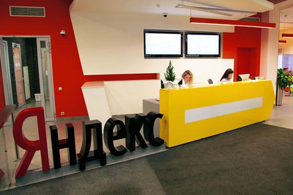 «Яндекс» отвергнул две трети запросов позакону о«праве назабвение»