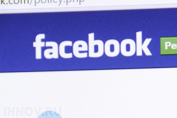Фейсбук  введет платный отказ отрекламы