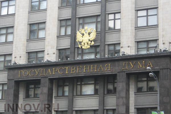 Вморских портах Российской Федерации запретят устанавливать цены ввалюте