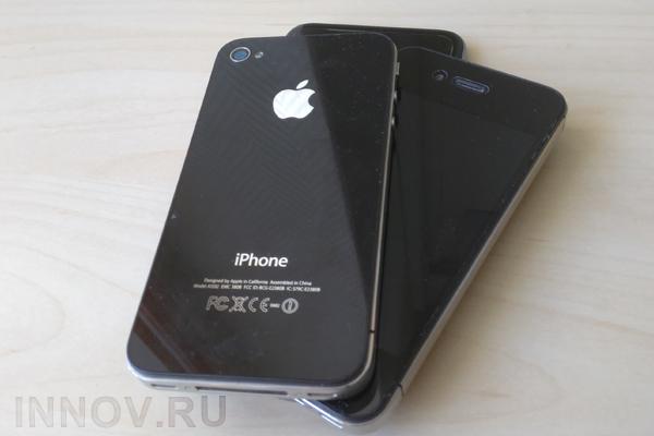 Специалисты: основной особенностью нового iPhone будет тройная камера спятикратным зумом