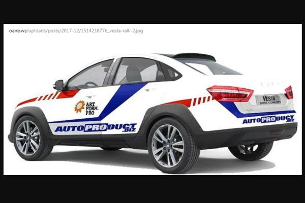 «АвтоВАЗ» поставит на Лада Vesta Rally Sprint для ралли мощнейший мотор