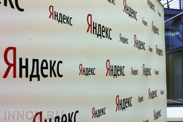 Яндекс приступил к тестированию собственного агрегатора скидок