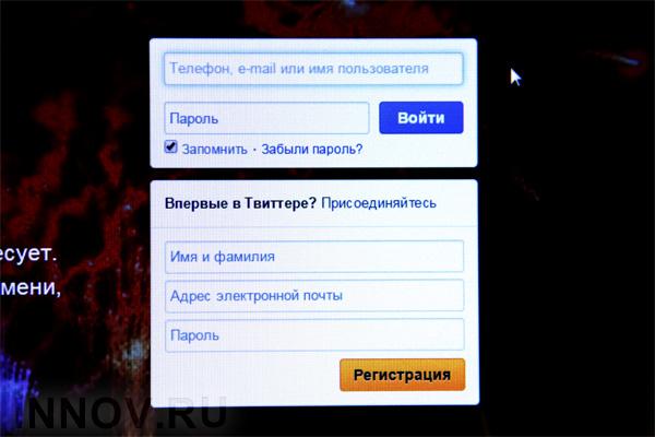 Социальная сеть Twitter запретил разведке США доступ канализу информации пользователей
