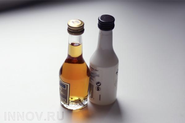 Каждую бутылку водки в Российской Федерации запишут наблокчейн