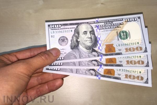Официальный курс евро идоллара 16.12.2015 растет