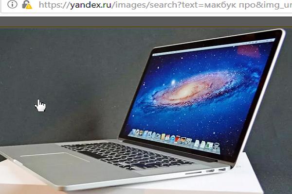 Стала известна дата выхода обновлённого Mac Pro