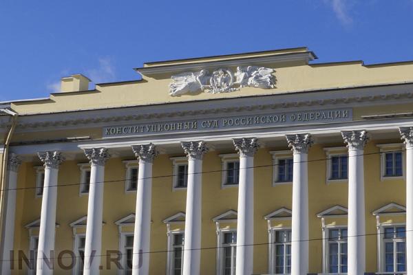 Жители России смогут значительно сэкономить науплате налогов заквартиру