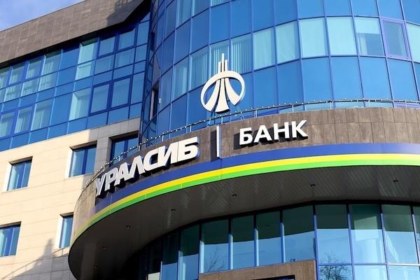 банк, офис