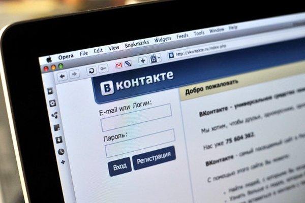 Лдпр - братск вконтакте