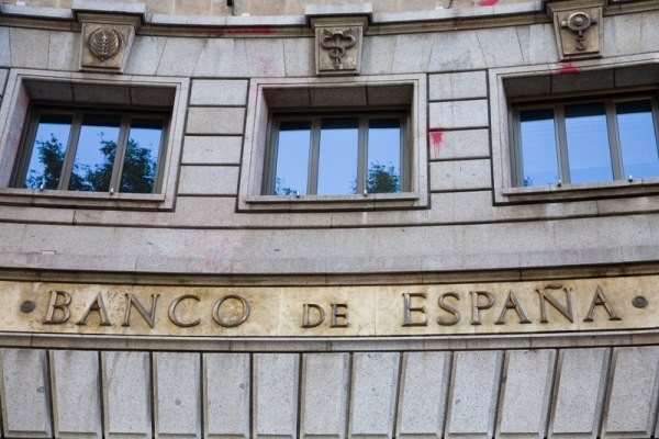 Испания банки недвижимость