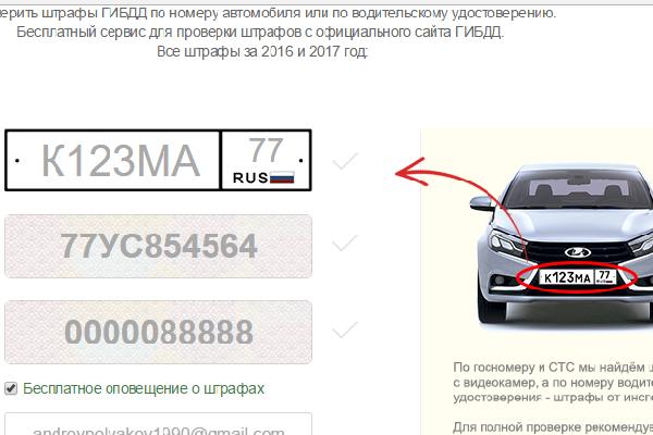 Как узнать по номеру владельца автомобиля