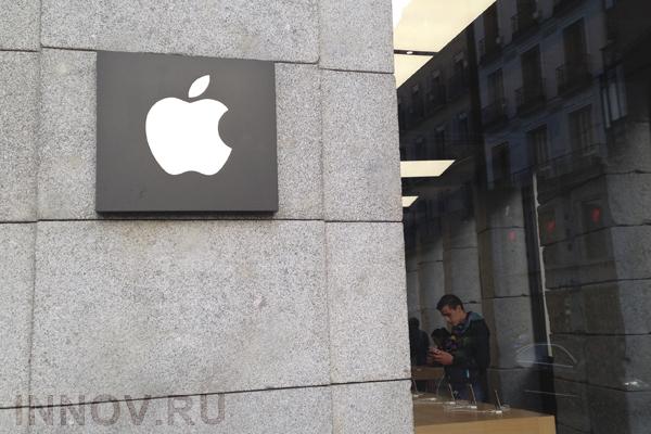 Apple решила увольнять служащих заразглашение данных