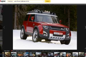 ����������� Land Rover Defender �������� �� 2018 ���