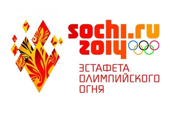 В Ростове утвержден маршрут эстафеты Олимпийского огня