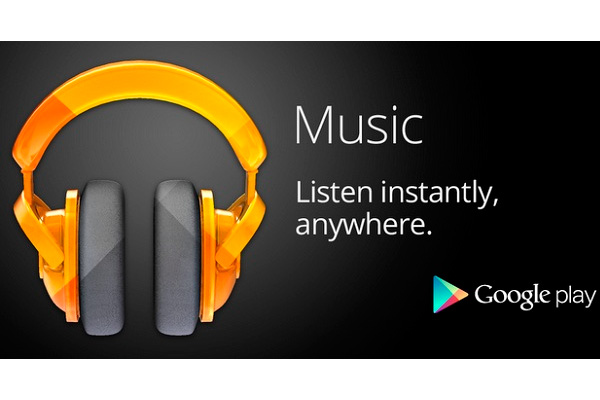 � Google Play Music ������ ����� ������ ������ ����� �������