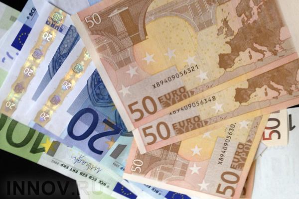 Установлен официальный курс валют