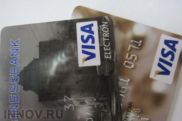 Visa разработала блокчейн-платформу для B2B-платежей