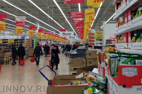 Небольшой бизнес недолжен управлять крупными торговыми центрами— Медведев