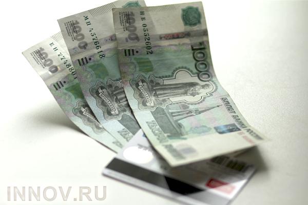 Русские компании массово поднимут заработной платы в 2018г.