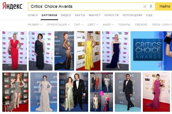 НаCritics' Choice Awards номинировали 10 кинокартин