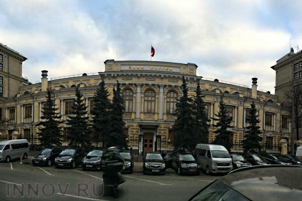 ЦБуменьшил капитал «Промсвязьбанка» до1 рубля