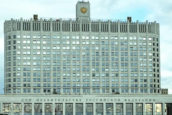 У русских министров появятся замы поцифровому развитию