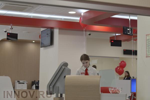 Мегафон сделал 1-ый в Российской Федерации платёж спомощью блокчейн сети Сбербанка