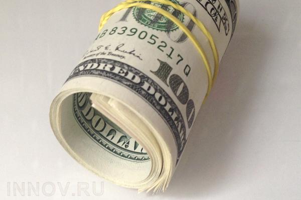 Официальный курс доллара на 08.11.2017 г. растёт, евро падает