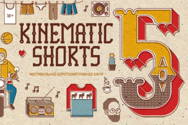 ��������� ��������������� �Kinematic Shorts-5� ������� � �������